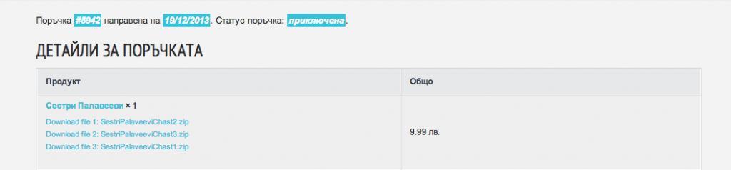 Screenshot 2014-01-13 00.48.50