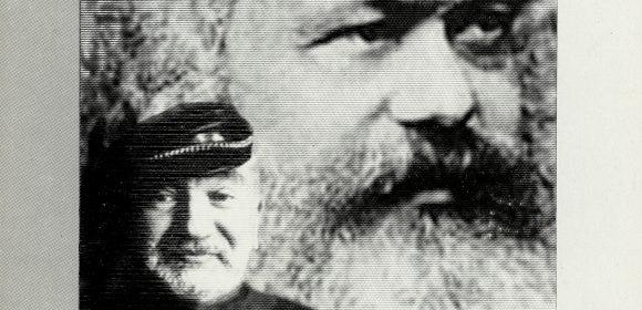 Кастинг по социалистически